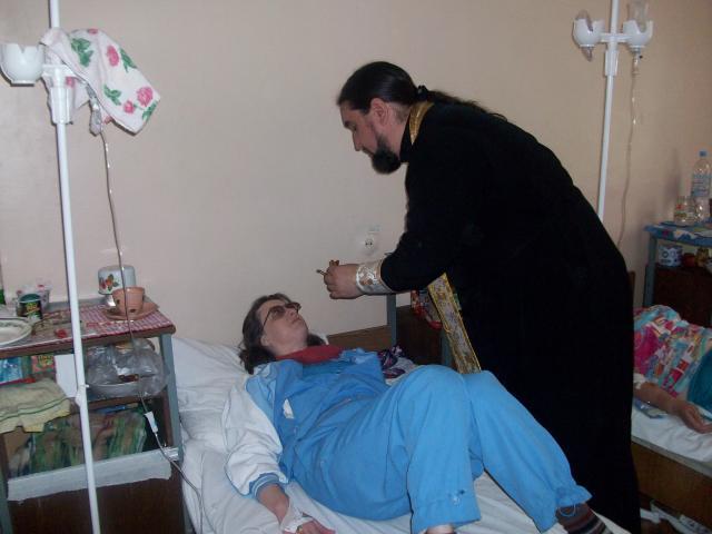 Причащение больных в областной клинической больнице