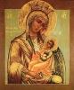 Икона Богородицы «Утоли мои печали»